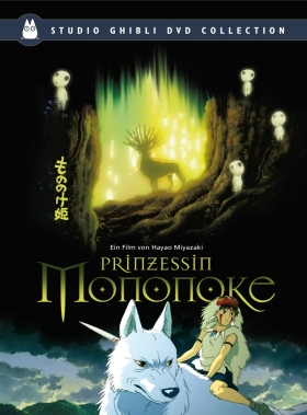 936full-princess-mononoke-poster