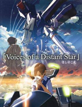 voices001